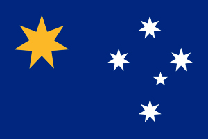 Ausflag 2000 Judges