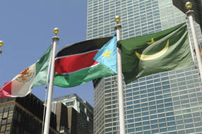 south sudan at UN
